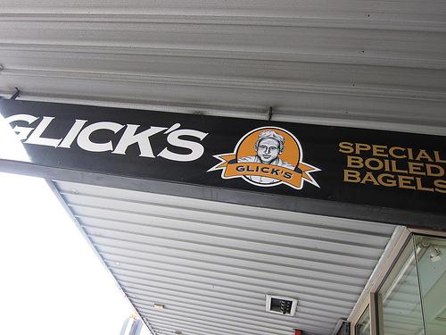 Glick's Bakery – Special BoiledBagels